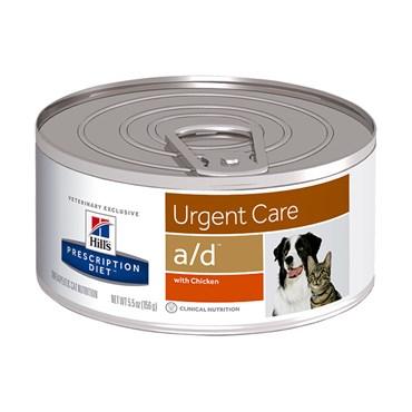 Ração Úmida Hills Canine A/D Convalescente Lata